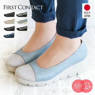 【送料無料】FIRSTCONTACT日本製キラキラスタッズウェッジソールパンプス痛くない脱げないコンフォートシューズレディース歩きやすい黒パンプスレディースヒールウエッジソール冠婚葬祭靴オフィスパンプス疲れない109-39606109-39626