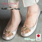 【送料無料】日本製FIRSTCONTACT日本製パンプス痛くない脱げないファーストコンタクト靴レディースパンプスローヒール結婚式ぺたんこパンプスビジューぺたんこパンプス黒カジュアルコンフォートシューズ49404