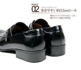 【送料無料】UNSNOBBISH日本製ビジネスシューズ本革ロングノーズ紳士靴本革ビジネスシューズ本革革靴ビジネスメンズ本革スリッポンメンズレザーメンズスワールツーシーム3e撥水黒ブラックブラウンt-607