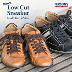 【送料無料】PERSON'SJEANSパーソンズカジュアルスニーカーメンズローカットスニーカーメンズウォーキングシューズ運動靴紳士レースアップシューズカジュアルシューズドライビングシューズ5004