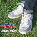 【送料無料】PERSON'SJEANSパーソンズカジュアルスニーカーメンズローカットスニーカーメンズ白ウォーキングシューズ運動靴紳士レースアップシューズカジュアルシューズ1803
