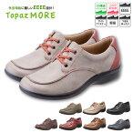 【送料無料】TopazMOREコンフォートシューズレディース4e幅広防滑インサイドファスナー付きウォーキングシューズレディース黒トパーズ靴カジュアルシューズレディース歩きやすいシニアミセスファッション50代60代母の日ギフトプレゼント1410