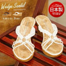 【送料無料】Pretty Glamorous 日本製 サンダル ミュール レディース 歩きやすい サンダル ウェッジ レディース 厚底 歩きやすい 痛くない サンダル レディース ヒール つっかけ 脱げない 女の子 ミドルヒール 109-3446