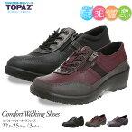 【送料無料】TOPAZ防水軽量コンフォートシューズレディース3e幅広防滑屈曲性サイドファスナーウォーキングシューズレディース黒トパーズ靴カジュアルシューズレディース歩きやすいシニアミセスファッション50代60代母の日ギフトプレゼント4529m