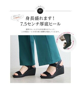 【送料無料】日本製FIRSTCONTACT/ファーストコンタクト美脚ウェッジソールサンダルレディースヒール歩きやすい黒スポーツサンダルレディースかわいいウエッジソールコンフォート厚底コンフォートサンダルオフィスサンダル109-92308