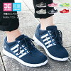 Jerico sport light weight sneakers Lady's low-frequency cut walking shoes stylish lady's 3e sports shoes black sports light reflector white attending school cushion-related running shoes gym jogging shoe lady's wide comfort shoes 548-3093