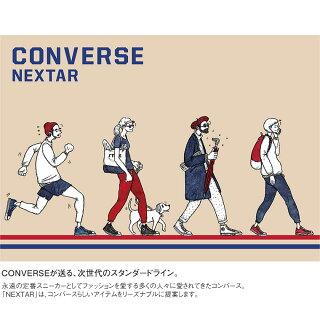 【送料無料】CONVERSENEXTAR110HIユニセックスネクスターキャンバススニーカーメンズ白人気スニーカーレディース黒コンバーススニーカーレディースカジュアルシューズメンズ夏キャンバスシューズ靴ハイカットスニーカー赤