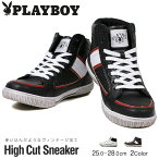 【送料無料】PLAYBOYプレイボーイ3eスニーカーメンズハイカットスニーカーメンズカジュアルシューズ通学シューズ靴レースアップ紳士フェイクレザー紳士靴靴くつメンズおしゃれブラック黒白pb-02560257