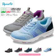 【送料無料】Dynafit軽量スリッポンレディースランニングシューズスニーカー3e幅広ウォーキングシューズ運動靴コンフォートシューズ屈曲性防滑靴カジュアルシューズレディース歩きやすいファッション母の日プレゼントかわいいゴム紐df-3000