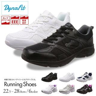 【送料無料】Dynafitダイナフィット軽量ウォーキングシューズ3eユニセックスメンズレディースランニングシューズスニーカー幅広運動靴コンフォート屈曲性防滑靴カジュアルシューズ歩きやすい男性女性ファッション母の日父の日プレゼント3003