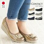 【送料無料】FIRSTCONTACT日本製ファーストコンタクト靴レディースウェッジソールパンプス痛くない脱げないパンプス黒歩きやすい靴カジュアルfirstcontactshoes卒業式卒園式結婚式39604