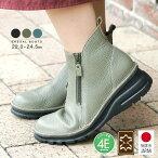【送料無料】millasports日本製本革幅広4Eコンフォートレディース歩きやすい旅行ダブルジッパー3e4eショートブーツレディース靴本革牛革軽量やわらか痛くないサイドジッパーハイカットレディースファッションウォーカーヒルミセス7032