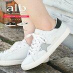 【送料無料】albbyalbicelesteレディーススニーカーローカットスニーカーレディース黒星柄カジュアルレースアップシューズレディース運動靴レディースシューズ歩きやすいおしゃれブラック白alb-4412