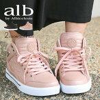 【送料無料】albbyalbicelesteハイカットスニーカーレディースおしゃれかわいいインソールフラットシューズ歩きやすいスニーカーレディース軽量ダンスシューズカジュアルシューズ紐靴女の子ダンスガールズファッション4623