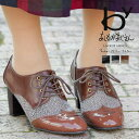 Asby8570061