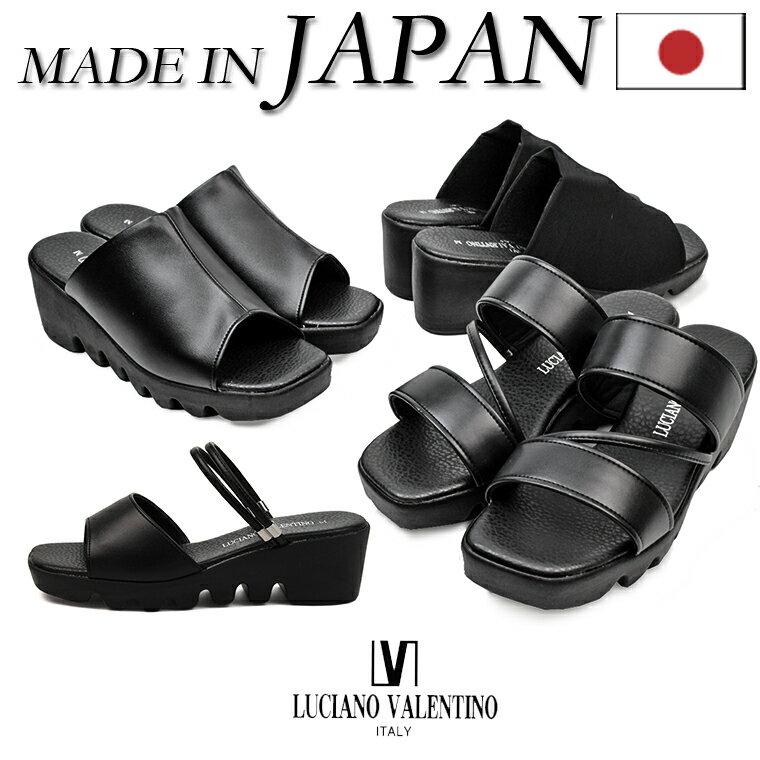 日本製 LUCIANO VALENTINO ITALY コンフォートサンダル レディース ミセス 靴 ミュール 美脚 歩きやすい 痛くない オフィス ストラップ ブラック 黒 109-6451-6455-6458-6462