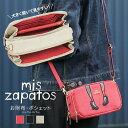 Miszapatos b6758