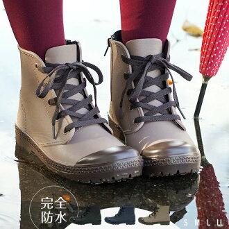 Love venus完全防水雨鞋运动鞋女士雷恩长筒靴女士短雷恩运动鞋高cut运动鞋黑雨鞋女士高筒靴女子的漂亮的晴雨兼用容易穿的深蓝29806