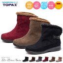 Topaz 4442