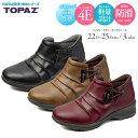 Topaz 4811