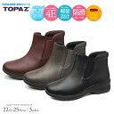 Topaz 4812