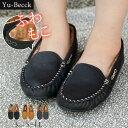 Yu becck 3074
