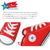 The child boy baby shoes child shoes baby shoes entering a kindergarten delivery celebration gift present fastener which it is easy to wear of the CONVERSE BABY ALL STAR N Z OX baby all-stars baby shoes Converse first shoes woman