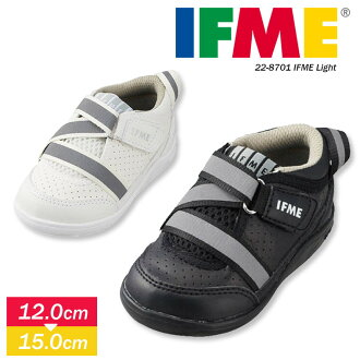 Child boy light reflector girl boy sports shoes security relief school nursery school first shoes white white black black pretty baby shoes shoes present gift 12 12.5 13 13.5 14 14.5 15 22-8701 of the if me IFME child shoes light weight sneakers baby kid