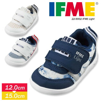 Child boy light reflector girl boy sports shoes security relief school nursery school first shoes white white navy beige pretty baby shoes shoes present gift 12 12.5 13 13.5 14 14.5 15 22-9002 of the if me IFME child shoes light weight sneakers baby kids