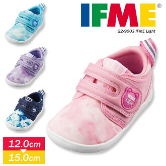 Child boy light reflector girl boy sports shoes security relief school nursery school first shoes purple navy pink blue pretty baby shoes shoes present gift 12 12.5 13 13.5 14 14.5 15 22-9003 of the if me IFME child shoes light weight sneakers baby kids