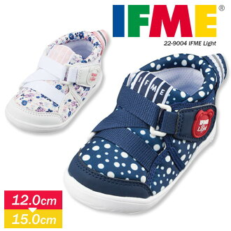 Child boy light reflector girl boy sports shoes security relief school nursery school first shoes white white navy pretty baby shoes shoes present gift 12 12.5 13 13.5 14 14.5 15 22-9004 of the if me IFME child shoes light weight sneakers baby kids woman