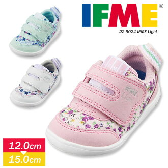 Child boy light reflector girl boy sports shoes security relief school nursery school first shoes white white pink mint pretty baby shoes shoes present gift 12 12.5 13 13.5 14 14.5 15 22-9024 of the if me IFME child shoes light weight sneakers baby kids