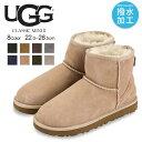 Ugg c mini2