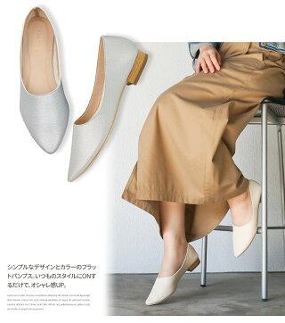 【送料無料】Yu-Becckアーモンドトゥパンプスローヒールぺたんこパンプス歩きやすいフラットシューズ黒シルバーレディースぺたんこ靴オフィスブラックパンプス通勤軽量おしゃれシンプル履きやすい痛くない白1235