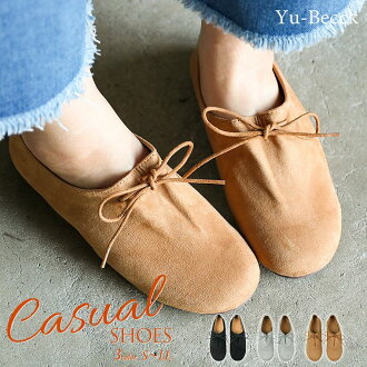 Light weight and straw or flattie Lady's walk that Yu-Becck heel can go through and breathe it casual shoes walk breathe; black comfort shoes ぺたんこ shoes slip-ons sneakers Lady's pumps 2130 not to come off that does not have a pain