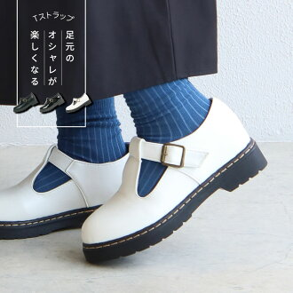 Yu-Becck casual shoes Lady's walk and simple black black white white 5827 that is not painful that it is easy to wear that I breathe it, and enamel shoes Lady's t strap shoes loop fastener forehead shoes fashion shows cute