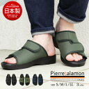 da260b422af Walking sandals walk for the rehabilitation shoes man whom I eat it for  fatigue caused by lightweight comfort sandals men office sandals made in ...