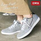 【送料無料】EDWINエドウィン軽量スニーカーレディースカジュアルシューズ通気性歩きやすいローカットスニーカージュニア女の子履きやすい通学軽い白ホワイトグレーウォーキングシューズレースアップシューズ靴2323.52424.5edw-4159