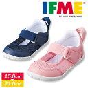 Ifme sc 0008