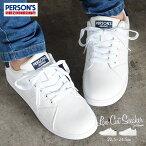 【送料無料】PERSON'SJEANSパーソンズジーンズカジュアルスニーカーレディースローカットスニーカーレディース白運動靴紐靴通学ウォーキングシューズレースアップシューズカジュアルシューズ0001