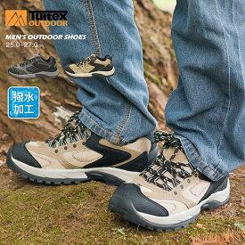 【送料無料】TULTEX OUTDOOR 撥水機能 アウトドアシューズ トレッキングシューズ メンズ ローカット 4e ハイキングシューズ メンズ 登山靴 TEX-932