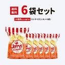 【お菓子 詰め合わせ】 スイーツ ポップコーン ミニプレミアム セット(ミニサイズ1LX合計6袋 キャラメル チョコ メー…