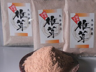 (120 gx 3 pieces) domestic and Oita production dried shiitake mushroom log cultivation postage
