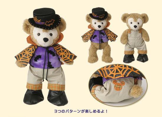 Duffy(ダッフィー)ハロウィン・コスチュームセット☆【ディズニーシー期間限定】ぬいぐるみSサイズ用♪ディズニーリゾートお土産袋付き♪*ぬいぐるみは別売りです。