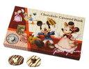 【予約販売】 ディズニー チョコレート カバードラスク ミッキー ミニー 東京ディズニーリゾート限定 お土産に…