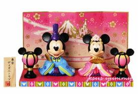 ディズニー ひな人形 (小) 雛人形 ひな祭り お雛さま ミッキー ミニー ペア 桃の節句 インテリアにも♪ 東京ディズニーリゾート限定 【DISNEY】