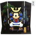 【送料無料】 ディズニー 2017 五月人形 ミッキー マウス 最高級 こどもの日 兜 【Disney】 ※配送方法は当店にて指定となります