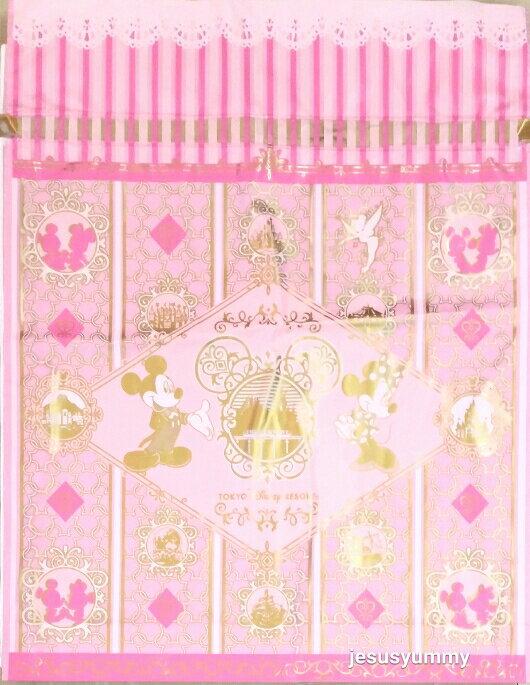 ラッピング・プレゼント用 袋 Lサイズ ピンク ☆ギフト用に♪ ミッキー&ミニー 東京ディズニーリゾート限定 東京ディズニーリゾートお土産袋つき 【クロネコDM便対応】【DISNEY】