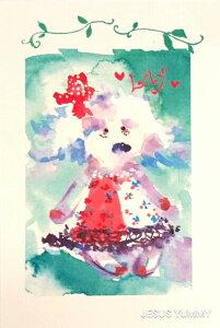 プードル リリー Lily 画家・村田旭作 オリジナル・ポストカード 絵はがき 葉書♪【クロネコDM便対応】