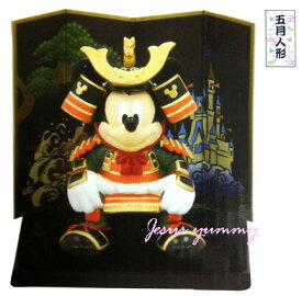 ディズニー 五月人形 兜 ミッキー マウス こどもの日 東京ディズニーリゾート 【Disney】